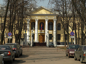 Embassy of Mongolia in Moscow - Embassy of Mongolia in Moscow