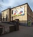 Moscow, Ostozhenka 4 Apr 2009 01.JPG