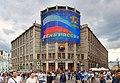 Moscow CentralTelegraph 6265.jpg