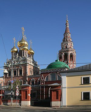 Moscow ChurchResurrection Kadashi2.JPG