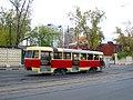 Moscow tram Tatra T3 3372 (17388734560).jpg