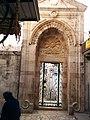 Mosque of Omar, Jerusalem, 02.jpg