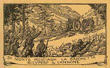 Motto della Brigata Catanzaro