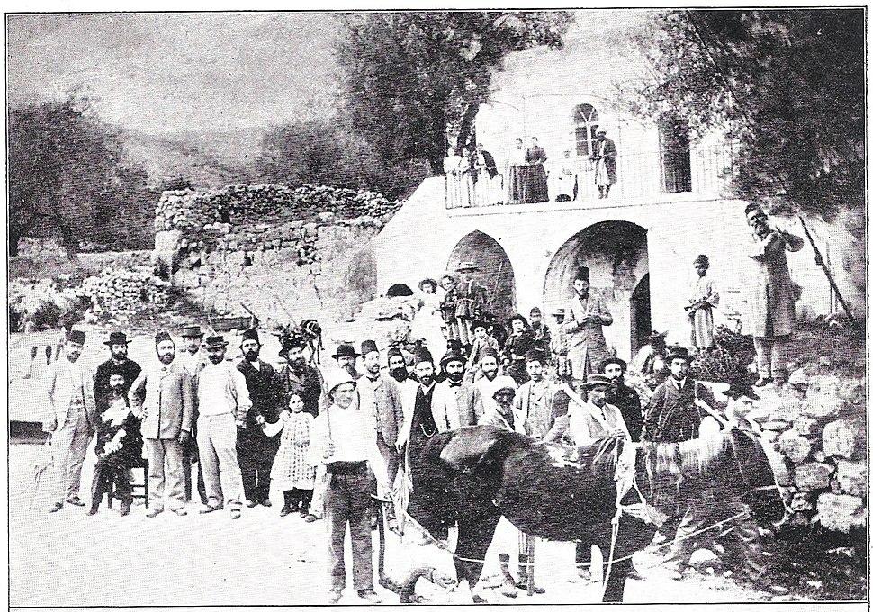 Motza (before 1899)