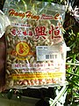 Mucuna pruriens - cultivated white-seeded form, Hang Hing brand.jpg
