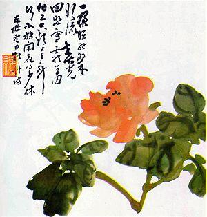 Paeonia suffruticosa - Mudan by Chen Shizeng