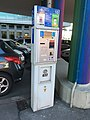 Multispace parking meter (41152467115).jpg
