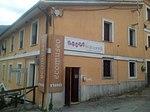 Museo riserva Zompo lo Schioppo.jpg