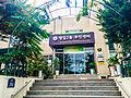 Myeongil 2(i)-dong Comunity Service Center 20140621 151957.jpg