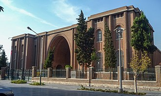 National Museum of Iran - Museum of Ancient Iran