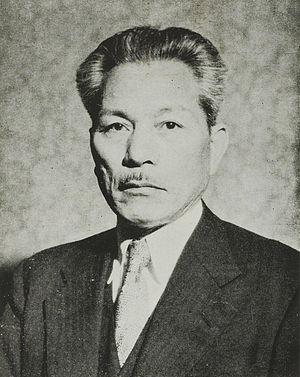 Japanese general election, 1967 - Image: NISHIO Suehiro