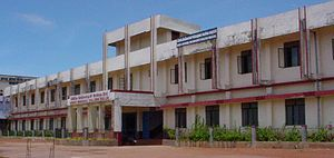 Nehru Memorial College, Sullia.