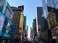 NYC - West 50rd Street - 7th Avenue - panoramio.jpg