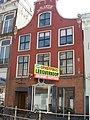 Naauw 14 Leeuwarden.jpg