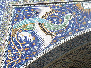 Persian mythology - Simurgh (Phoenix) decoration outside of Nadir Divan-Beghi madrasah, Bukhara.