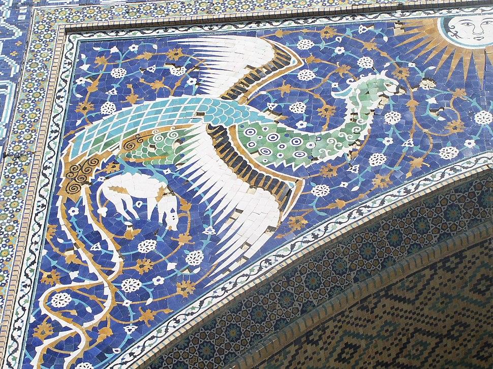 Nadir Madrasah Phoenix