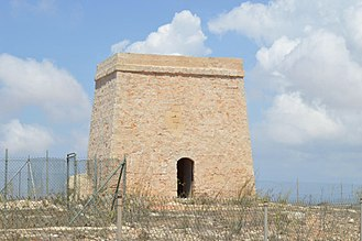 Lascaris towers - Image: Nadur Tower exterior and fence