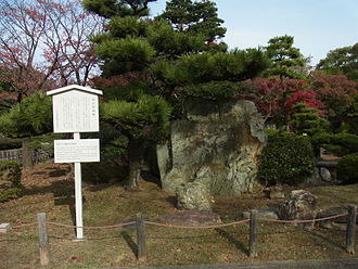 Oda Nobunaga - Site of Nagoya Castle (那古野城跡).