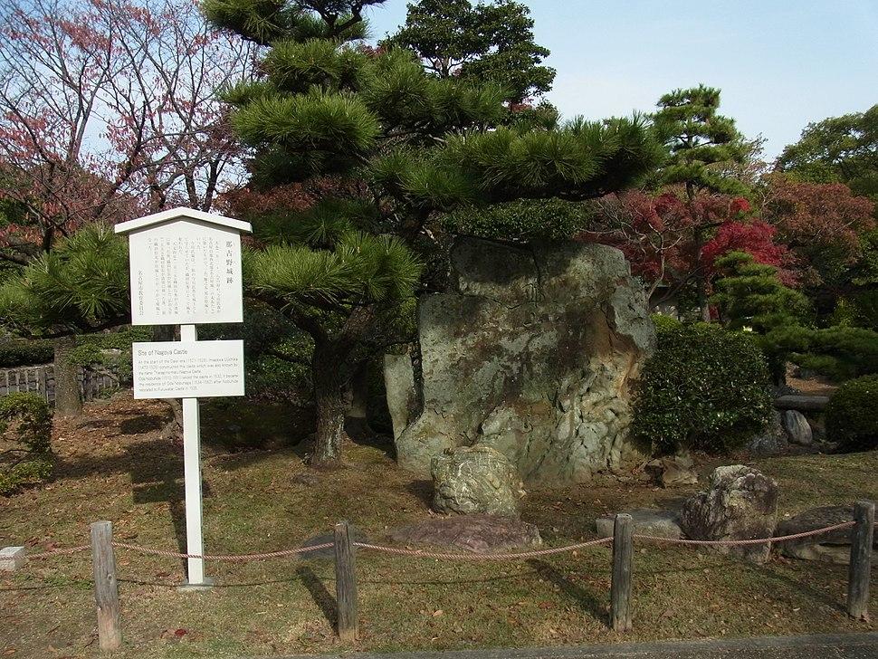 Nagoyajou1