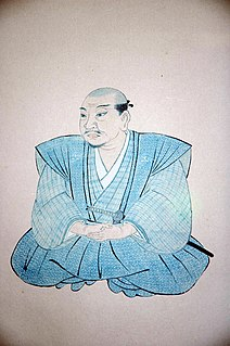 Nakae Tōju Japanese philosopher