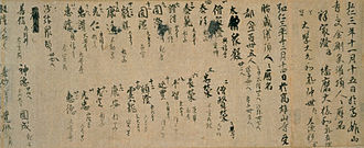 Abhisheka - List of Abhiseka initiates in 812 at Takaosan-ji (高雄山寺)