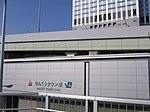 Nankai Rinku-Town Sta. - panoramio.jpg