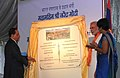 Narendra Modi unveiling the plaque to official launch of Construction of the World Hindi Secretariat Headquarters, at Phoenix, in Mauritius on March 12 2015. The Prime Minister of Mauritius.jpg