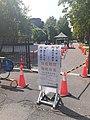National Taiwan University Coronavirus Prevention Efforts 20200410 095119.jpg
