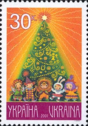 New Year Stamp of Ukraine 2001.jpg