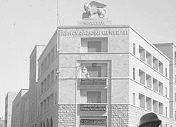 Newer Jerusalem streets. 1940-1946. matpc.20998 (cropped).jpg