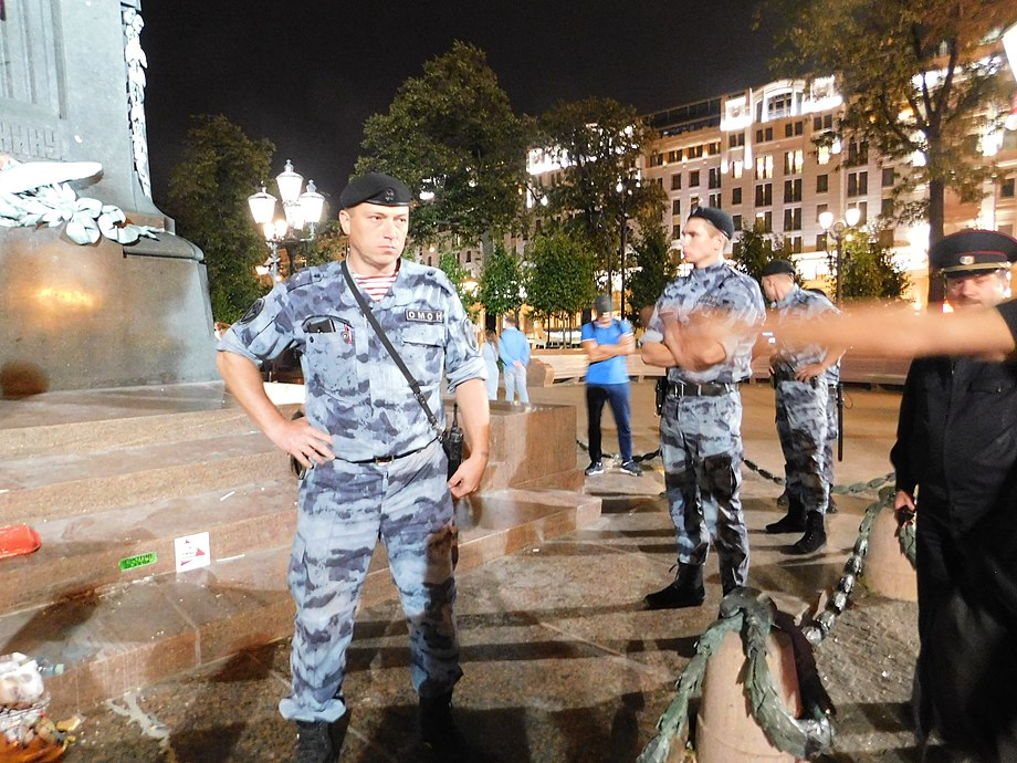 Night picket on Pushkin Square (2018-09-09) 103.jpg