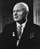 Krushchev's private photo