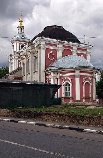 The Church of St. Alexis in Rogozhskaya Sloboda - Image: Nikoloyamskaya 58 July 2009 02