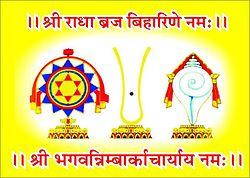 Shankha-Chakra-Urdhvapundra z Nimbarka Sampradaya