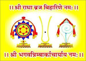 Nimbarka Sampradaya - Shankha-Chakra-Urdhvapundra of the Nimbarka Sampradaya