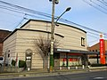 Nishi-Nippon City Bank Nakatsu Branch.jpg