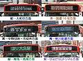 NishiTokyoBus Color Houkoumaku.jpg