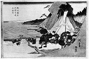 "Shichirigahama - ""Nitta Yoshisada at Inamuragasaki"" by Hiroshige"