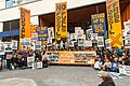 No Tar Sands in SF Bay protest 20180319-0890.jpg