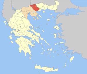 Serres (regional unit)