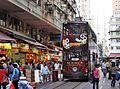 North Point Chun Yeung Street.jpg
