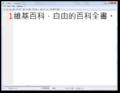 Notepad2 screenshot.png