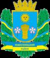 Huy hiệu của Huyện Nova Ushytsia