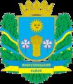 Novoushitskiy rayon gerb.png