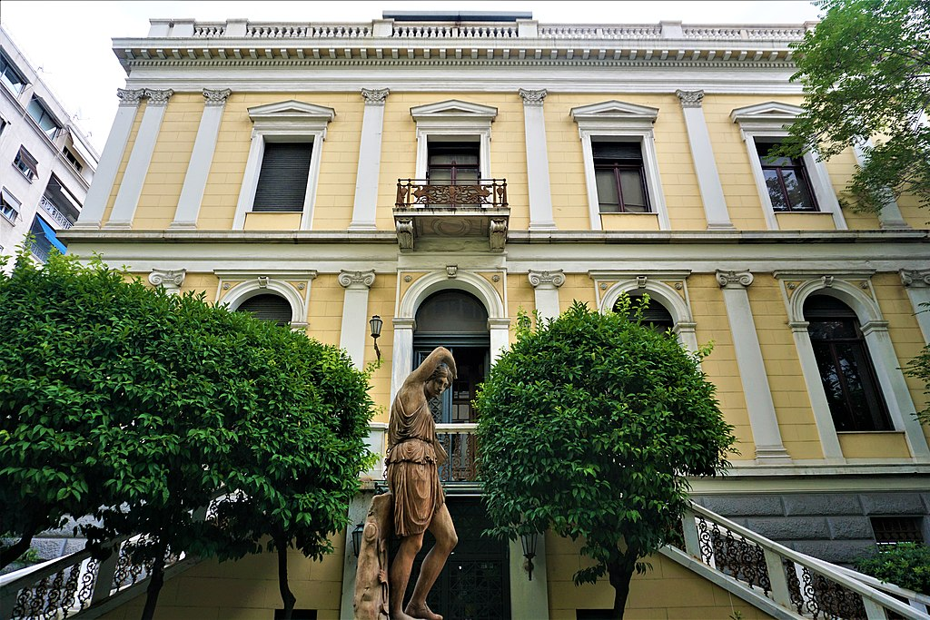 Numismatic Museum of Athens - Joy of Museum