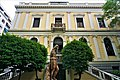 Numismatic Museum of Athens - Joy of Museum.jpg