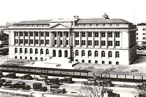 James M. Ashley and Thomas W.L. Ashley United States Courthouse - United States Courthouse and Custom House in 1932