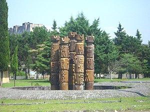 Ochamchire - Image: Ochamchira