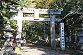 Ogamiyamajinja Okunomiya 01.jpg