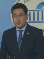 Oh Shin-wan, Member of the National Assembly, in press conference.png